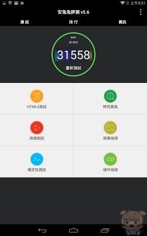 nEO_IMG_Screenshot_2015-01-13-09-51-15