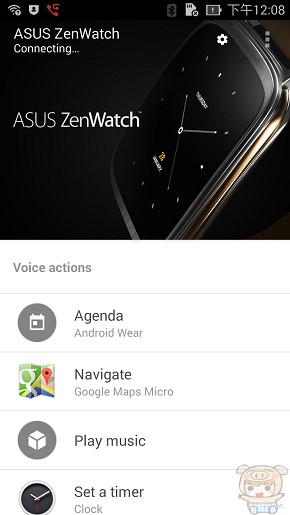 nEO_IMG_Screenshot_2015-01-15-12-08-18