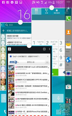 nEO_IMG_Screenshot_2015-01-15-16-07-57