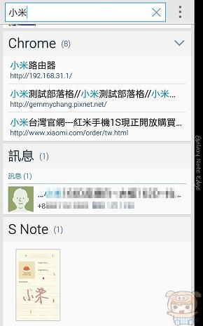 nEO_IMG_Screenshot_2015-01-15-17-29-13