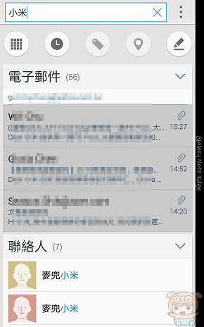 nEO_IMG_Screenshot_2015-01-15-17-28-52