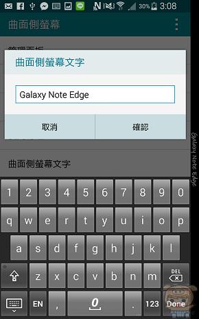 nEO_IMG_Screenshot_2015-01-16-03-08-06