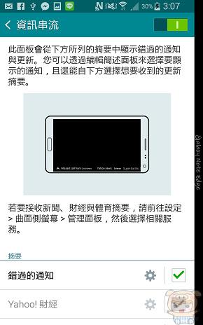 nEO_IMG_Screenshot_2015-01-16-03-07-54
