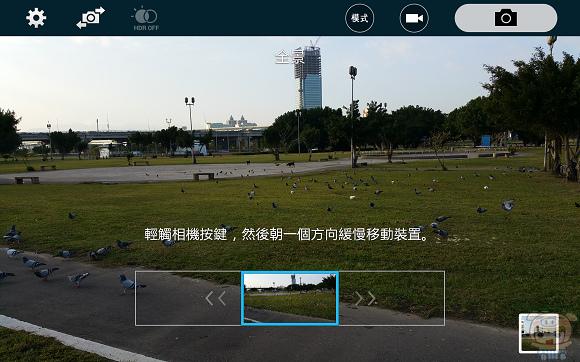 nEO_IMG_Screenshot_2015-01-16-08-00-06