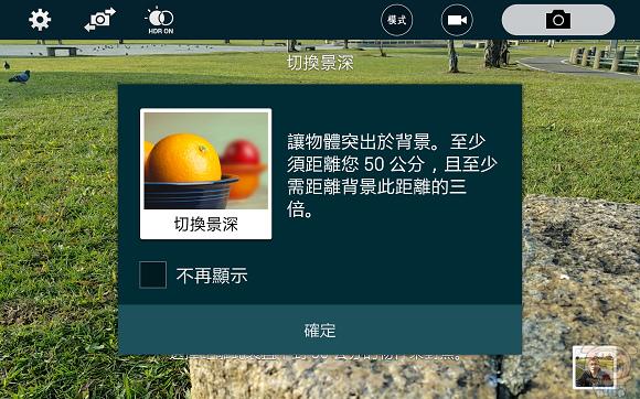 nEO_IMG_Screenshot_2015-01-16-08-08-07