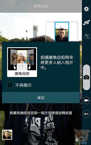 nEO_IMG_Screenshot_2015-01-16-08-04-01