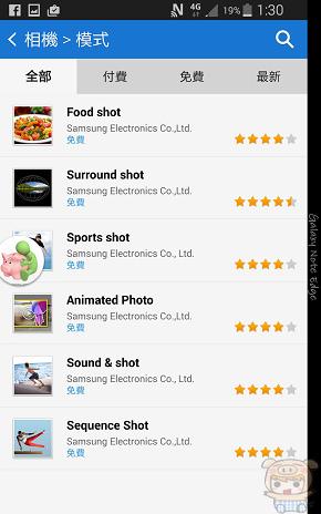 nEO_IMG_Screenshot_2015-01-16-01-30-02