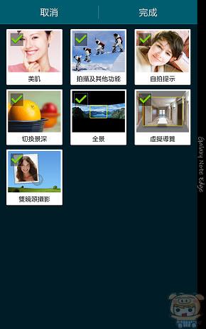 nEO_IMG_Screenshot_2015-01-16-01-29-22