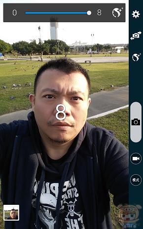 nEO_IMG_Screenshot_2015-01-16-08-02-48