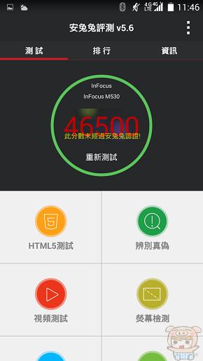 nEO_IMG_Screenshot_2015-02-04-11-46-13