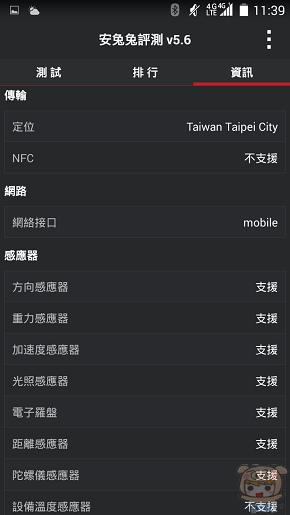 nEO_IMG_Screenshot_2015-02-04-11-39-14