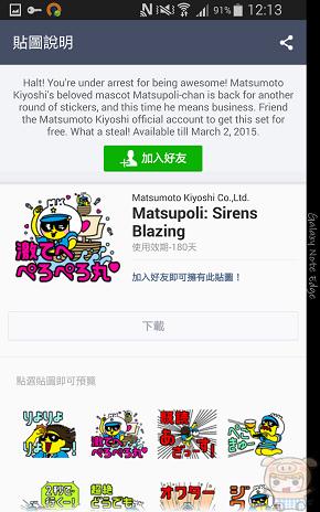 nEO_IMG_Screenshot_2015-02-24-12-13-31