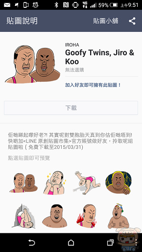 nEO_IMG_Screenshot_2015-03-24-09-51-58