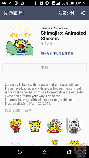 nEO_IMG_Screenshot_2015-03-24-09-51-19