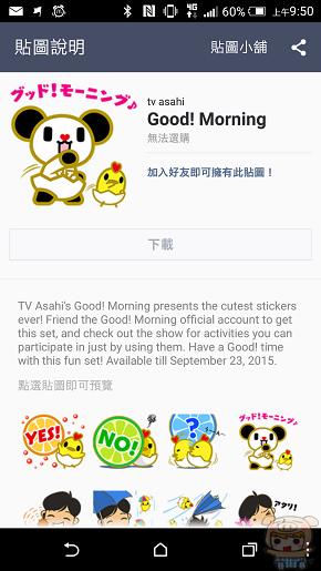 nEO_IMG_Screenshot_2015-03-24-09-50-27