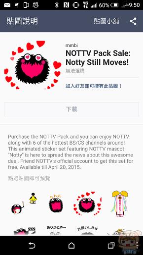 nEO_IMG_Screenshot_2015-03-24-09-50-56