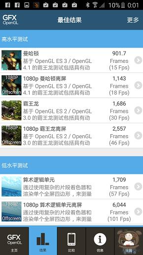 nEO_IMG_Screenshot_2015-03-23-00-01-23
