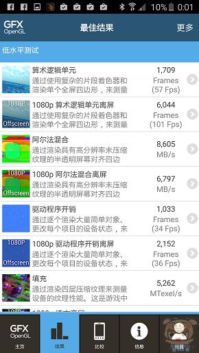 nEO_IMG_Screenshot_2015-03-23-00-01-34