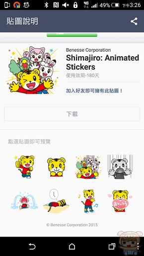 nEO_IMG_Screenshot_2015-03-24-15-26-07