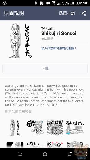 nEO_IMG_Screenshot_2015-03-25-09-06-33