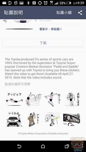 nEO_IMG_Screenshot_2015-03-31-09-39-04