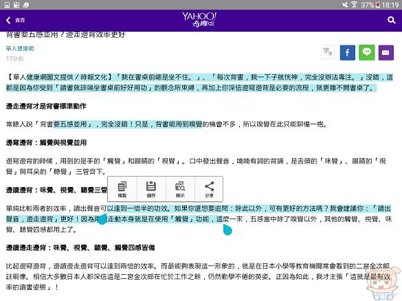 nEO_IMG_Screenshot_2015-04-20-18-19-42