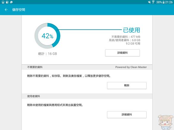 nEO_IMG_Screenshot_2015-04-20-21-26-39