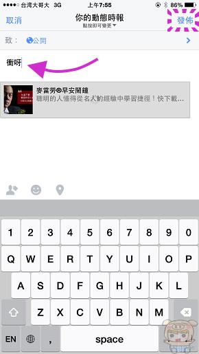 nEO_IMG_IMG_5656