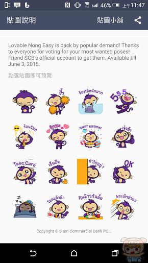 nEO_IMG_Screenshot_2015-05-05-11-47-29