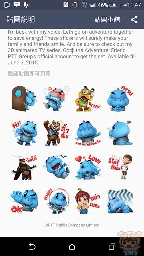 nEO_IMG_Screenshot_2015-05-05-11-47-18