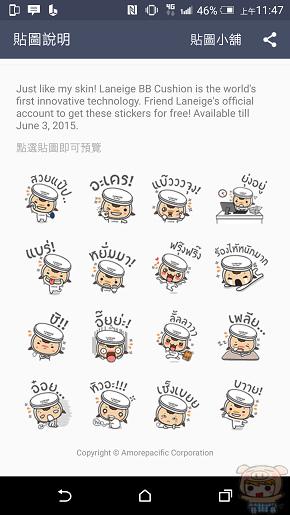 nEO_IMG_Screenshot_2015-05-05-11-47-04