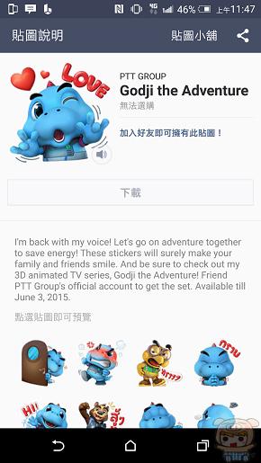 nEO_IMG_Screenshot_2015-05-05-11-47-13