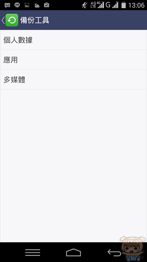 nEO_IMG_Screenshot_2015-05-07-13-06-47