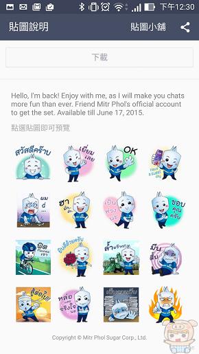 nEO_IMG_Screenshot_2015-05-19-12-30-20