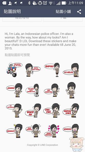 nEO_IMG_Screenshot_2015-05-20-11-09-34