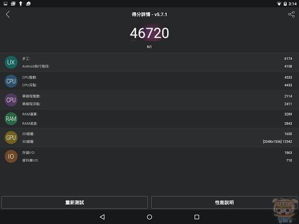 nEO_IMG_Screenshot_2015-06-01-15-14-11
