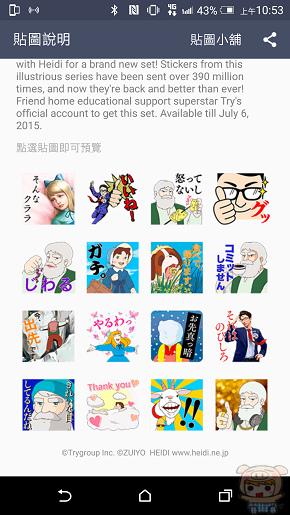nEO_IMG_Screenshot_2015-06-09-10-53-53
