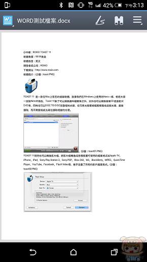 nEO_IMG_Screenshot_2015-06-09-15-13-35