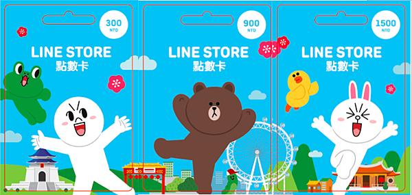【圖一】行動生活平台LINE推出「LINE STORE點數卡」 6月10日正式在台上市