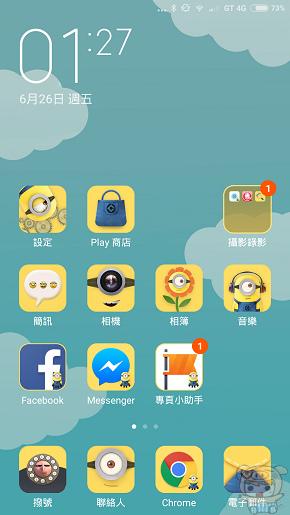 nEO_IMG_Screenshot_2015-06-26-01-27-39