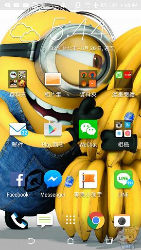 nEO_IMG_Screenshot_2015-06-26-17-44-05