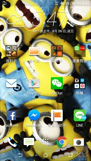 nEO_IMG_Screenshot_2015-06-26-17-47-13