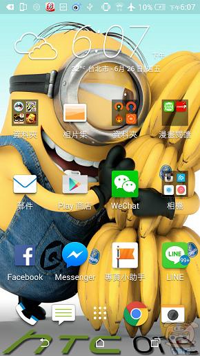 nEO_IMG_Screenshot_2015-06-26-18-07-55