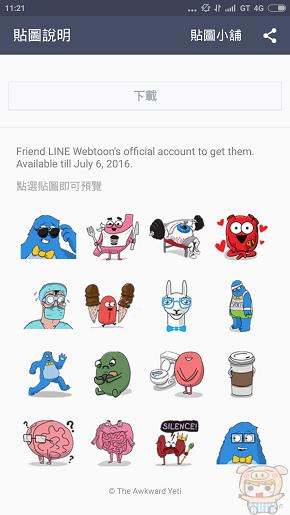 nEO_IMG_Screenshot_2015-07-07-11-21-40