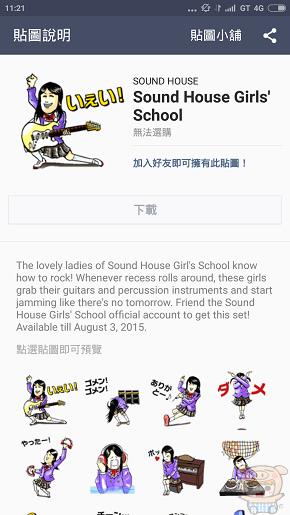 nEO_IMG_Screenshot_2015-07-07-11-21-49