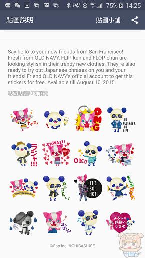 nEO_IMG_Screenshot_2015-07-14-14-25-56