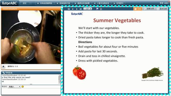 油漬蔬菜風乾番茄冷麵