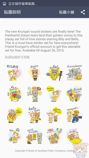 nEO_IMG_Screenshot_2015-07-28-12-18-33