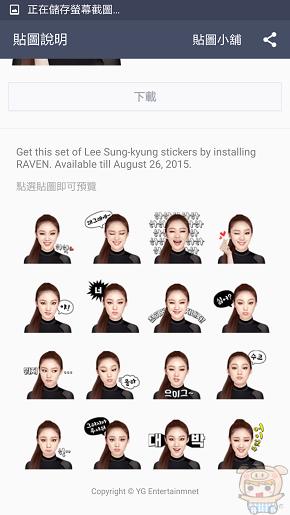 nEO_IMG_Screenshot_2015-07-28-12-19-01
