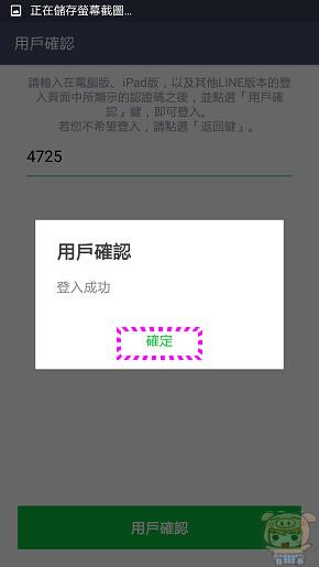 nEO_IMG_Screenshot_2015-07-30-09-52-58